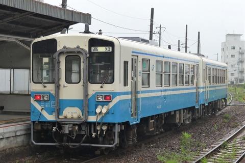 P1360256