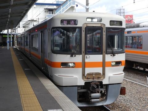 P1340063