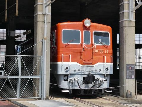 P1220435