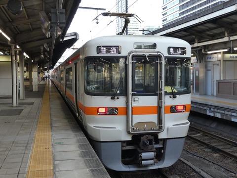 P1270611