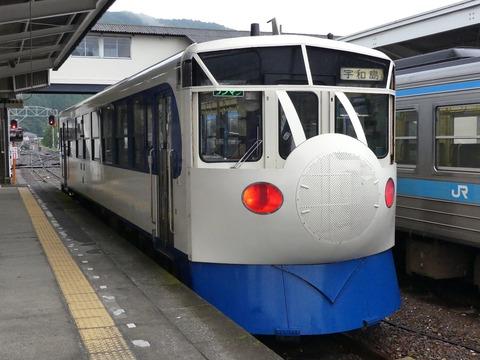 P1300230