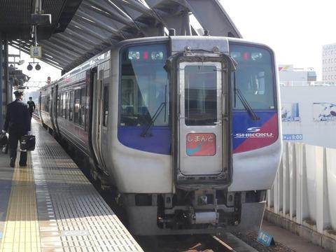 P1320308