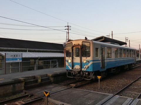 P1300790