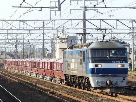 P1250689