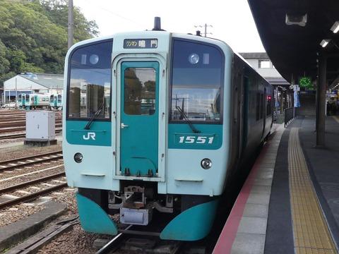 P1300450