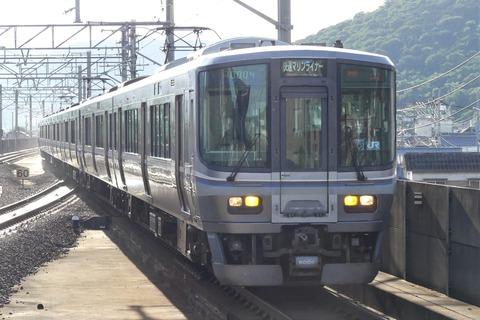 P1360568