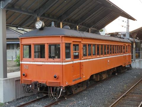 P1220484