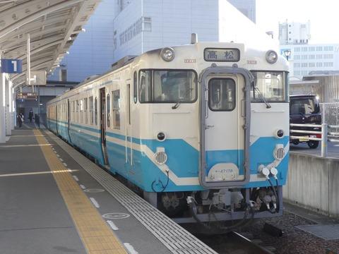P1310829