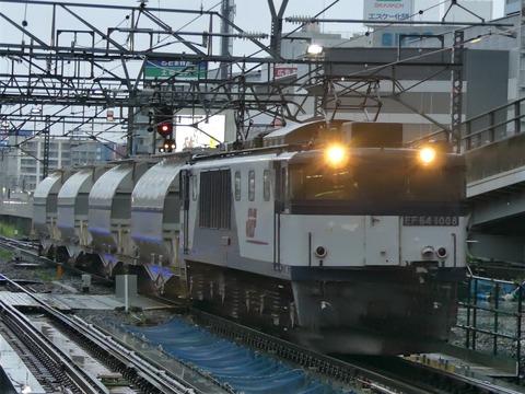 P1280018