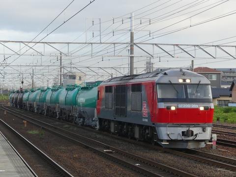 P1290126