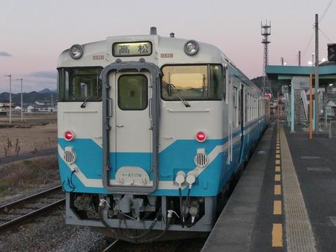 P1310822