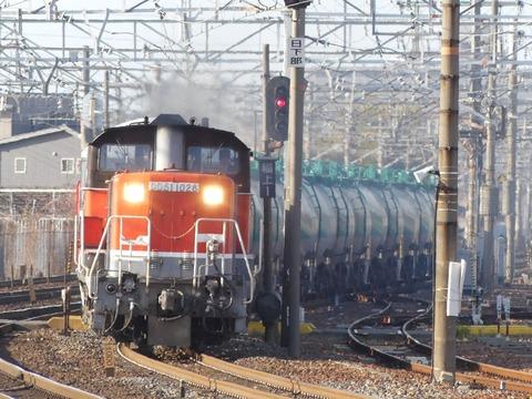 P1250634