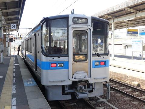 P1340180