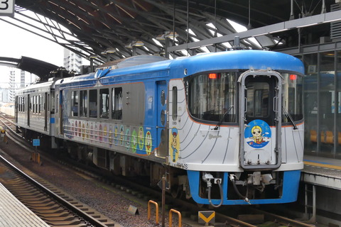 P1360475