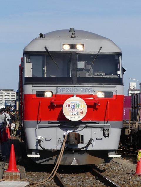 P1240192 (2)