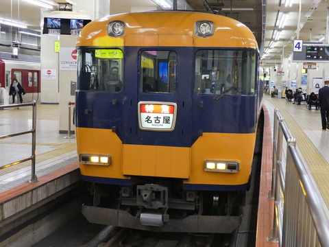 P1260244