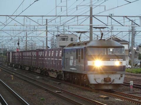 P1230980