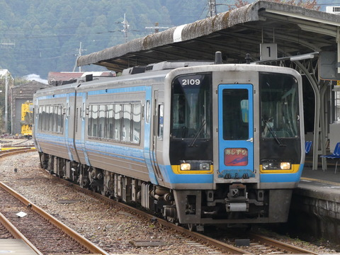 P1330005