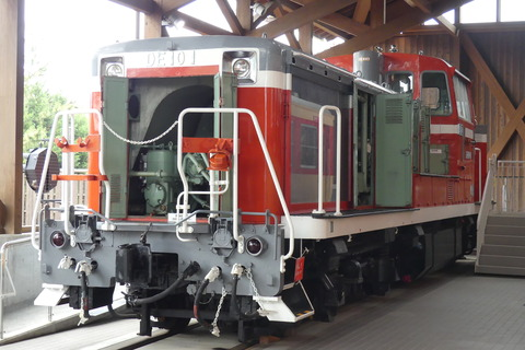 P1350855