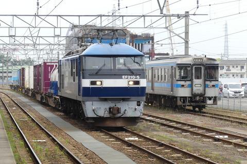P1350265