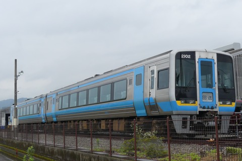 P1350680