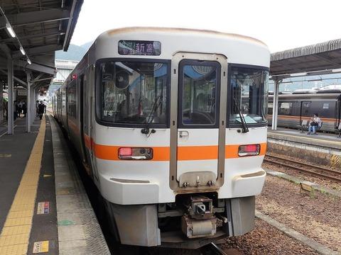 P1220144 (2)