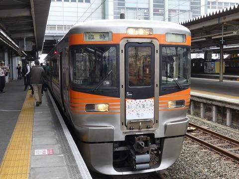 P1230945