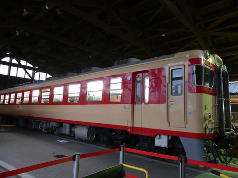 P1310064