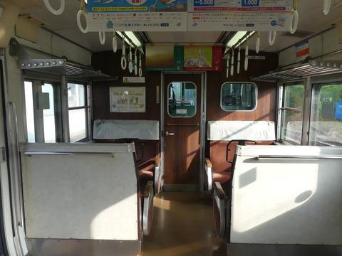 P1290258