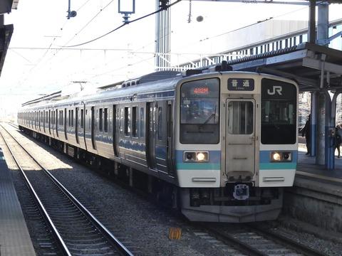 P1240713