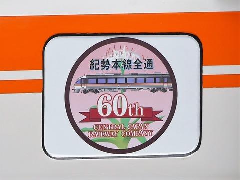 P1220111 (2)
