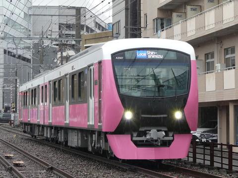 P1250885