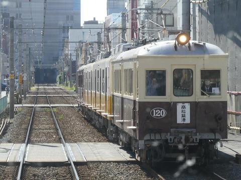 P1300610