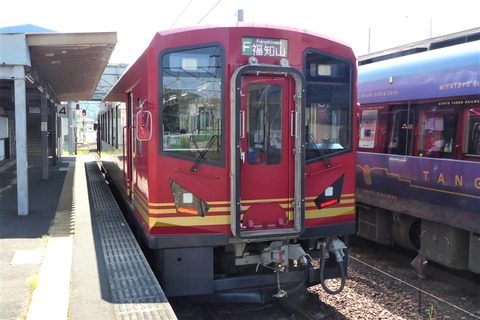 P1360603