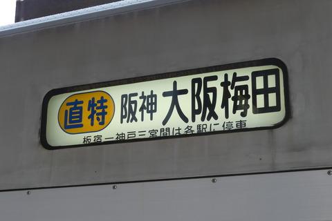 P1360049