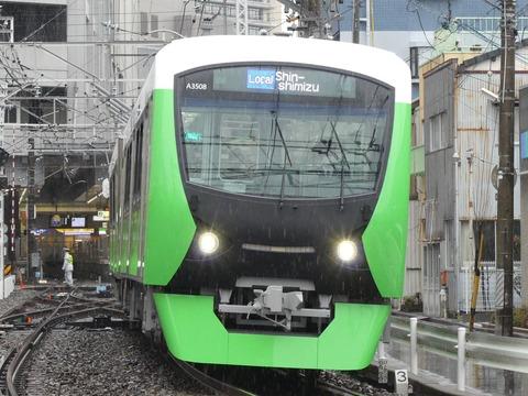 P1250905