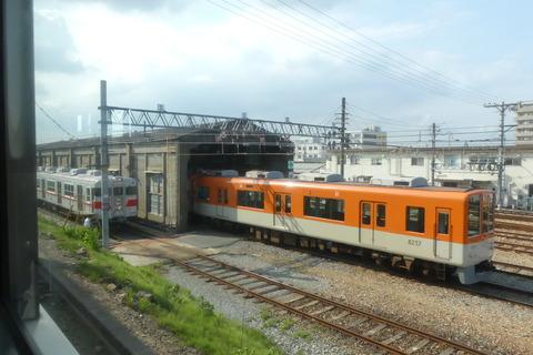 P1360114