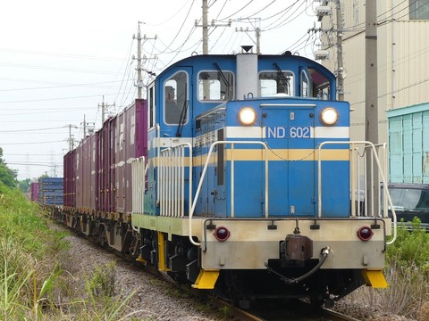 P1230241
