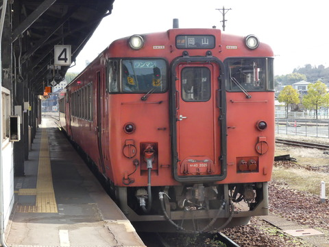 P1330827