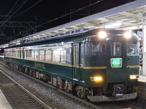 P1250975