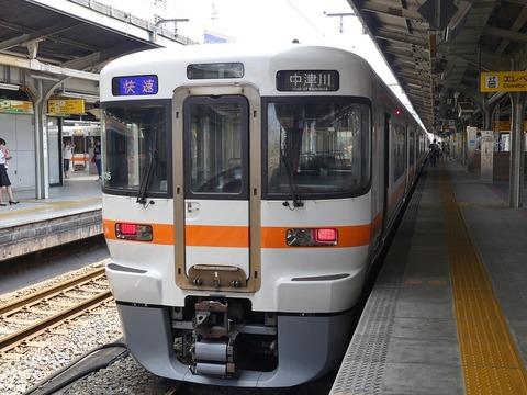 P1220736