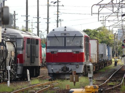 P1290803