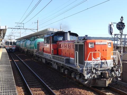 P1240638