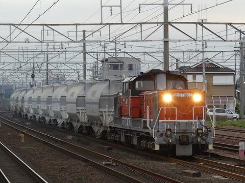 P1230790