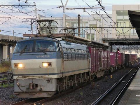 P1290664