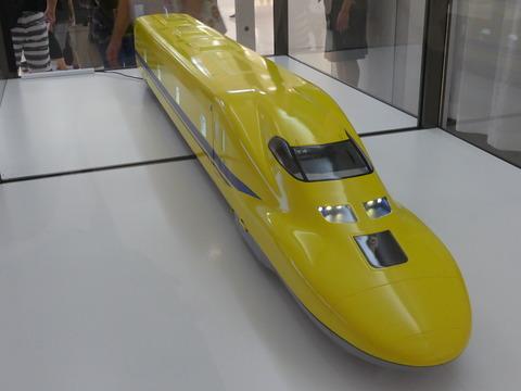 P1280860