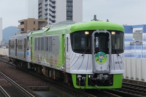 P1350663