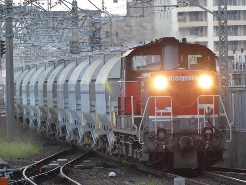 P1230831 (2)