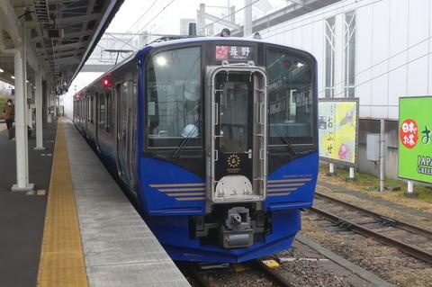 P1350006