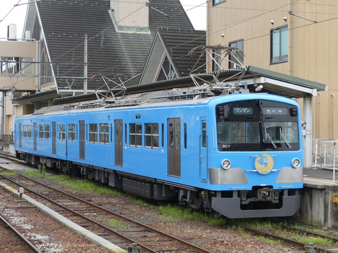 P1280215
